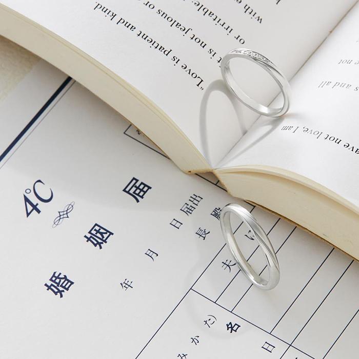 婚姻届を下敷きにした4℃の結婚指輪